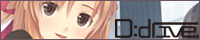 D:driveオフィシャルWebサイト